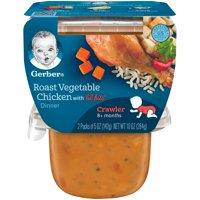 Gerber 3rd Foods Roasted Vegetable & Chicken Dinner Lil Bits 10oz 2PK product image
