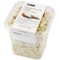 Store Brand Deli Homestyle Red Potato Salad 32oz Tub product image