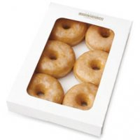 Store Brand Bakery Donuts Glazed 6CT PKG  *(See Note)* product image