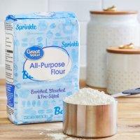 Store Brand All-Purpose Flour 2LB Bag product image