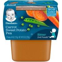 Gerber 2nd Foods Carrot Sweet Potato Pea 4oz 2PK product image