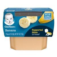 Gerber 1st Foods Bananas 2oz 2PK product image