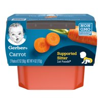Gerber 1st Foods Carrots 2oz 2PK product image