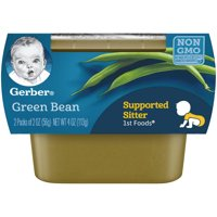 Gerber 1st Foods Green Beans 2oz 2PK product image