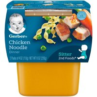 Gerber 2nd Foods Chicken Noodle Dinner 4oz 2PK product image