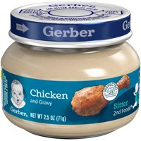 Gerber 2nd Foods Chicken with Gravy 2.5oz Jar product image