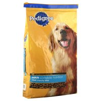 Pedigree Complete Nutrition Adult Dry Dog Food Small Crunchy Bites 20.4LB Bag product image
