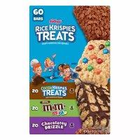 Kellogg's Rice Krispies Treats Variety Pack 60CT Box product image
