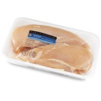 Store Brand Chicken Breast Premium Boneless Skinless Approx 2LB product image