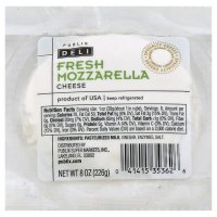Store Brand Deli Fresh Mozzarella Cheese Ball 8oz product image