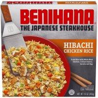 Benihana Hibachi Chicken Rice product image