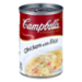 Campbell's Condensed Soup Chicken with Rice 10.5oz Can